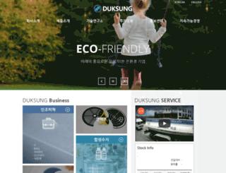duksung21.com screenshot