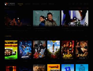 dumaikj.com screenshot