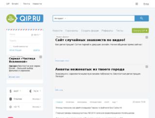 dumka.nm.ru screenshot
