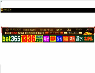 duniajamtangan.com screenshot