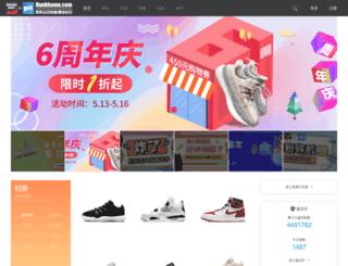 dunkhome.com screenshot