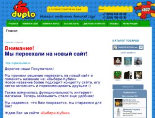duplomania.ru screenshot