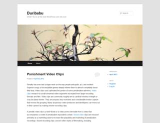 duribabu.wordpress.com screenshot