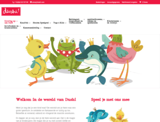 dushi.com screenshot
