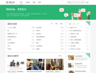 dusir.com screenshot