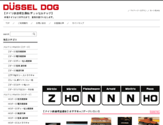 dussel-dog.jp screenshot