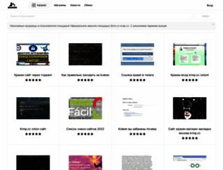 dusya-pusya.ru screenshot