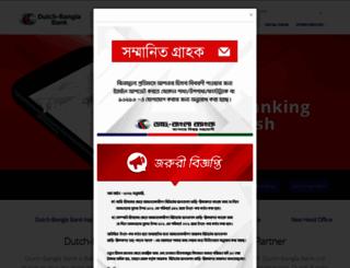 dutchbanglabank.com screenshot