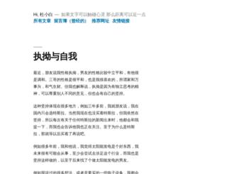 duyuxian.info screenshot