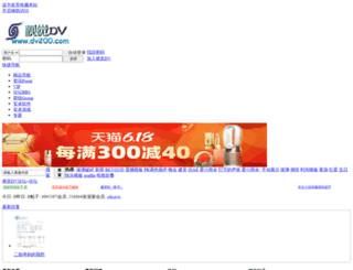 dv200.com screenshot