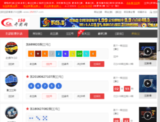 dvb67.com screenshot