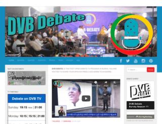 dvbdebate.net screenshot