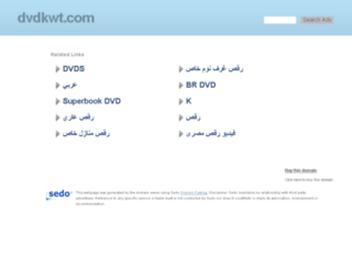 dvdkwt.com screenshot
