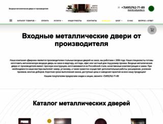 dvernik.ru screenshot