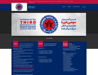 dw-usa.com screenshot