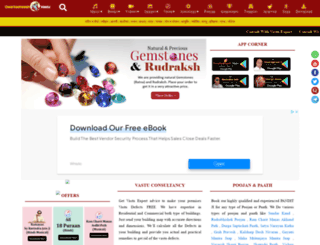 dwarkadheeshvastu.com screenshot