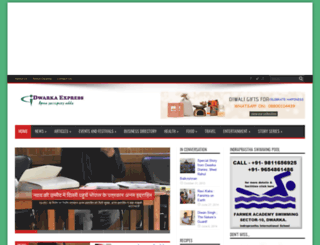 dwarkaexpress.com screenshot