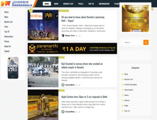 dwarkawala.com screenshot