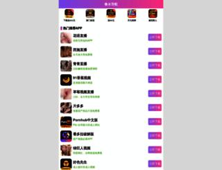 dwcaldwelltribute.com screenshot