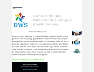 dwsonlinejobs.weebly.com screenshot