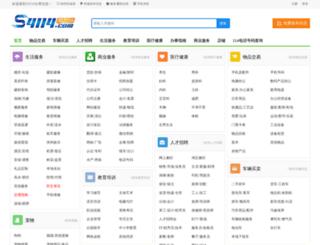 dy2018.54114.com screenshot