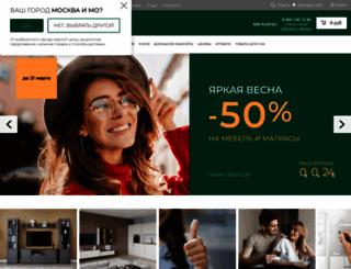 dyatkovo.ru screenshot
