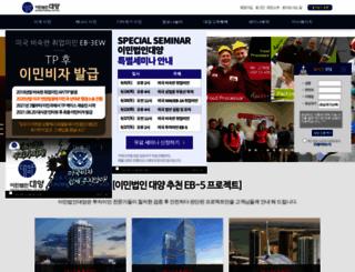dyimin.com screenshot