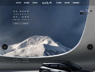 dyk.com.cn screenshot