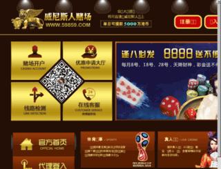 dyna-techchina.com screenshot