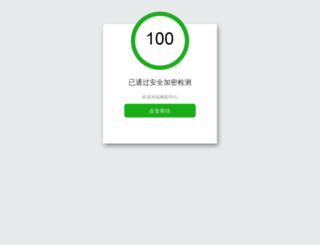 dynamicfodder.com screenshot