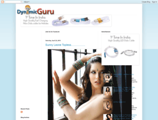 dynamicguru.blogspot.in screenshot