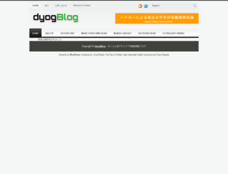 dyog.jp screenshot