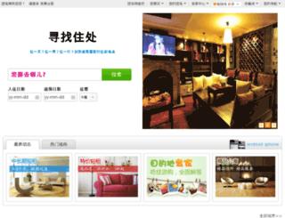 dz.tuanu.com screenshot