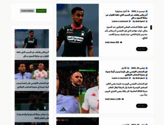 dzairsport.com screenshot