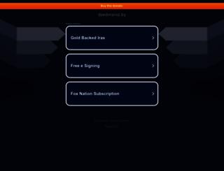 dzedmaroz.by screenshot