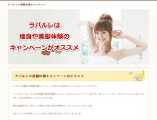 dzfoire.com screenshot