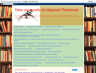 dzovinar.blogspot.com screenshot