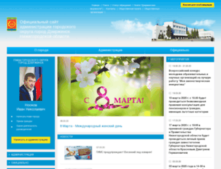 dzr.nnov.ru screenshot