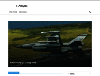 e-amyna.com screenshot