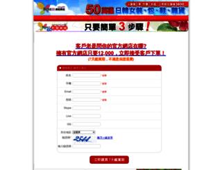 e-bear.boss33.tw screenshot