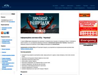 e-city.com.ua screenshot
