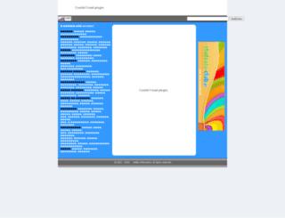 e-city.gr screenshot