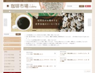e-coffee.jp screenshot