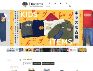 e-dracaena.com screenshot