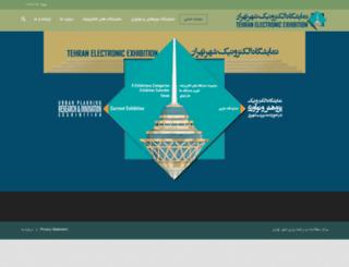 e-exhibition.tehran.ir screenshot
