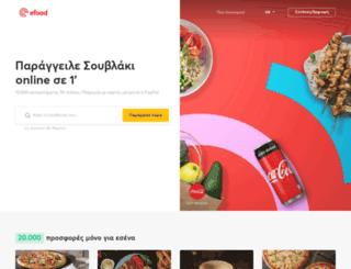 e-food.gr screenshot