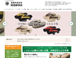 e-geta.com screenshot