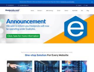 e-globalhosting.com screenshot