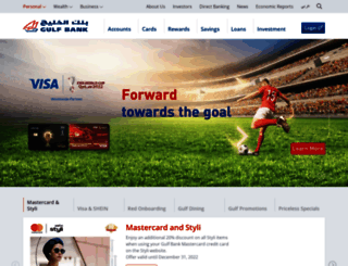 e-gulfbank.com screenshot