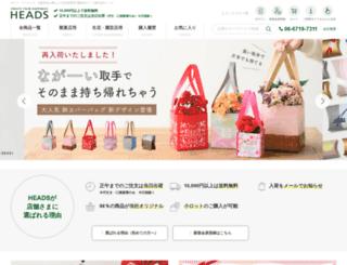 e-heads.co.jp screenshot